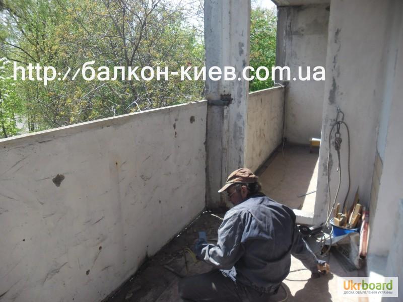 Фото до оголошення: расширение балкона ( лоджии ). перестано.