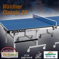 Продам стол для настольного тенниса Donic Waldner Classic 25 ITTF