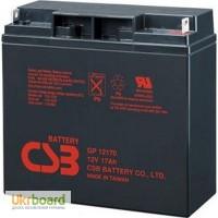 Аккумулятор CSB 12V/В 17Ah/Ач (RBC) до упса (UPS), эхолота, сигнализации