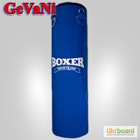 Мешок боксёрский BOXER «Классик» ПВХ