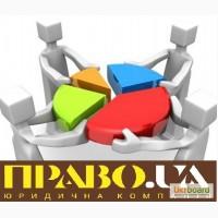 Виділ в одиницю Полтава, визнання права власності, виділ в одиницю квартири, будинку