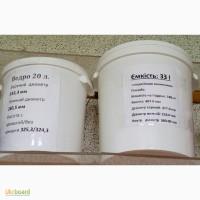 Ведро пищевое 20 и 30 литров с крышкой