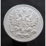 5 копеек 1884г.Серебро.Оригинал