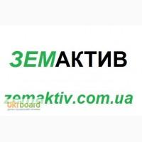 Экспертная оценка квартир, домов, земельных участков. Борисполь и Бориспольский район