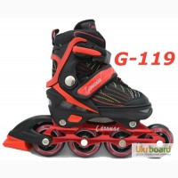Ролики G-119 раздвижные размер 27-31, 32-36, 37-41