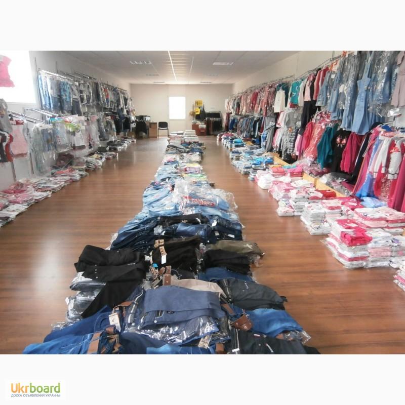 чайники поддержанием оптовые поставки одежды форум телефону или онлайн