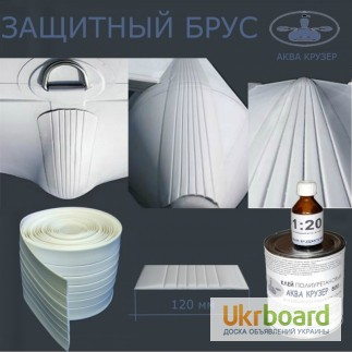 Фото 3. Клей для пвх лодок - Двухкомпонентный полиуретановый клей