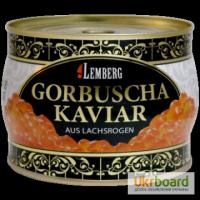 Икра Горбуши LEMBERG премиум 0, 5 кг. (Германия)