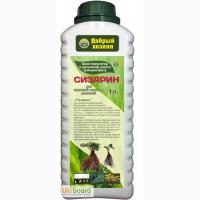 Сизарин - стимулятор роста растений и корневой системы