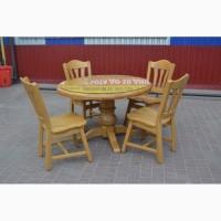 Новий дубовий круглий стіл зі стільцями, стол и стулья