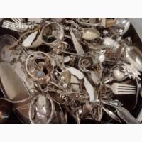 Скупка серебра в Харькове, Купим дорого серебро в любом виде и изделиях