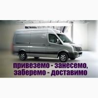 Послуги вантажників та вантажні перевезення