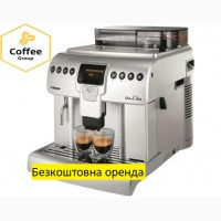Оренда Кавоварка Saeco Aulika Focus Coffee Group Lviv