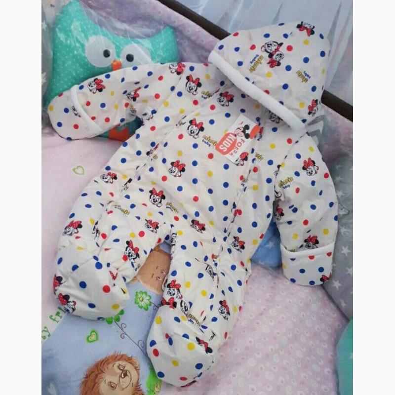 Фото 7. Демисезонные цветные комбинезоны для девочек и мальчиков от 0 до 1 года