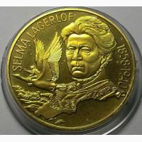 Швеция 5 евро 1996 год. ОТЛИЧНОЕ СОСТОЯНИЕ!!! РЕДКАЯ