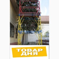 Вышка тура 1.2х2.0 от производителя. Бесплатная доставка по Украине
