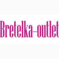 Женское нижнее белье из Германии (Otto бюстгальтеры, трусы, домашнее, одежда) сток оптом