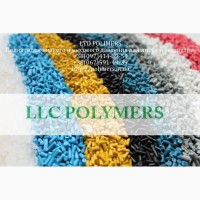 Вторичная гранула полипропилен ПП серый, черный ППР, ПС-УПМ(HIPS), PE100, PE80