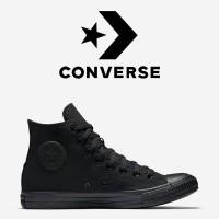 Кеды Converse All Star Оригинал Чёрные Конверсы M3310C