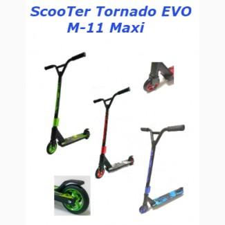 Самокат трюковой ScooTer Tornado EVO M-11 Maxi