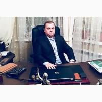 Адвокат в Києві. Консультація адвоката