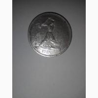 Продаю полтинники РСФСР 7-монеты покрыты серо-зелёным налётом-цена за штуку 50 евро