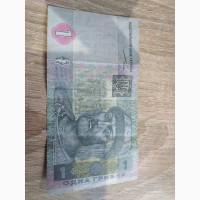 Продам купюру 1 гривна 2004 года