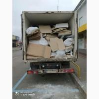 Вывоз мусора Киев киевская область