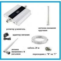 GSM усилитель мобильного сигнала MS-9011-G 900 МГц комплект. Площадь покрытия 100 кв. м