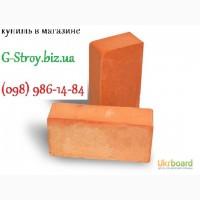 Кирпич, щебень, цемент, керамзит-стройматериалы купить