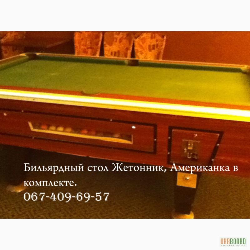 Фото к объявлению: бильярд жетонник. Бильярдный стол 7футов. Ардезия - Ukrboard.Kyiv
