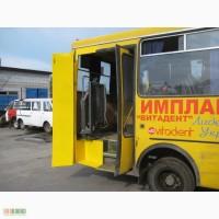 Переоборудовани городских автобусов!