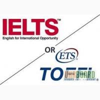 Подготовка к сдаче IELTS и TOEFL