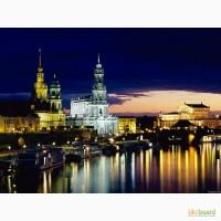 Доставка немецких товаров в Украину витамины лекарства и прочее