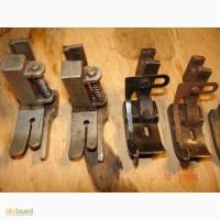 Лапки для промышленных швейных машин 22 кл, оверлок, бытовых