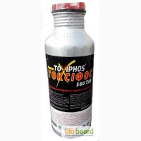 Продам Токсифос, фумигант-инсектицид