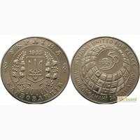 Монета 200000 карбованцев 1995 Украина - ООН-50