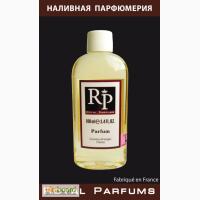Оригинальная наливная парфюмерия ОПТОМ