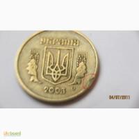 Выкус монеты 10копійок 2003г
