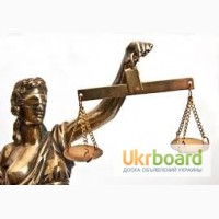Юрист онлайн, консультаци, подготовка документов
