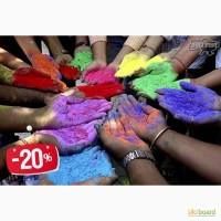 Натуральні сухі фарби Холі, Краски Холи, знижка 20% до літніх свят