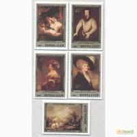 Почтовые марки СССР 1984. 5 марок Шедевры Государственного Эрмитажа (Ленинград)