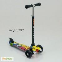 Самокат Best Scooter 1297 Mini с наклонным поворотом руля