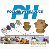 Ремонт гидромоторов Poclain MS18, MS05, MS11.MS35, MW24 (Pocline)