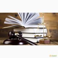 Адвокат по жилищным делам. Жилищные споры Полтава
