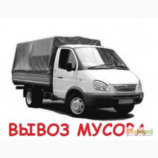 Экономный Вывоз мусора Харьков! Звоните