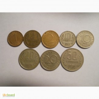 Монеты Болгарии (8 штук)