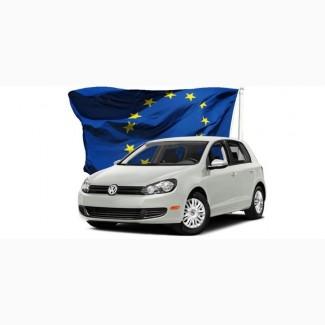 Пригон авто из Германии