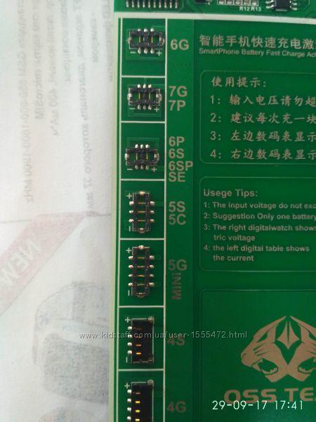 Фото 2. Уникальный тестер батареи iPhone с помощью которого вы сможете проверить работоспособность