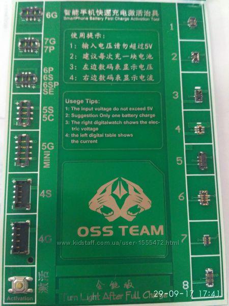 Фото 4. Уникальный тестер батареи iPhone с помощью которого вы сможете проверить работоспособность